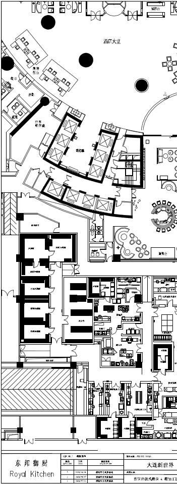 大连新世界酒店首层开放式厨房设计图