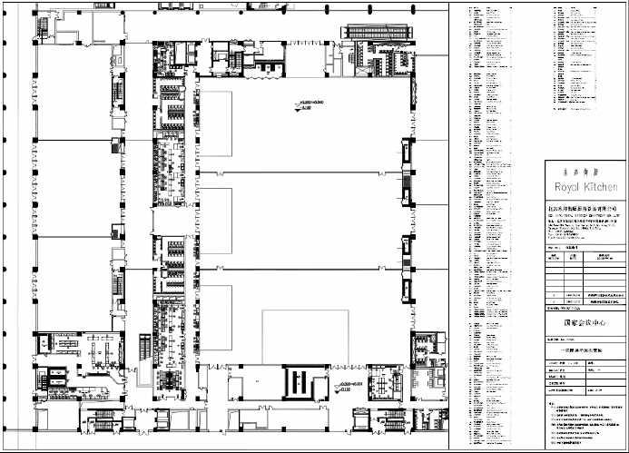 青岛餐厅平面图